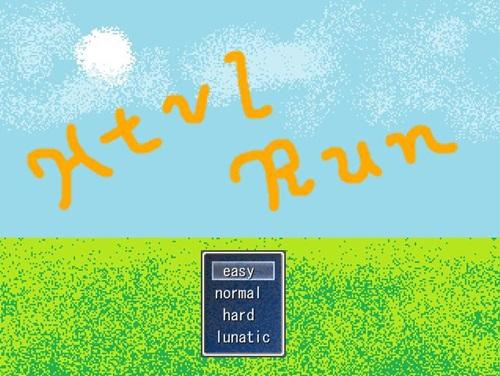 htvl-run-013
