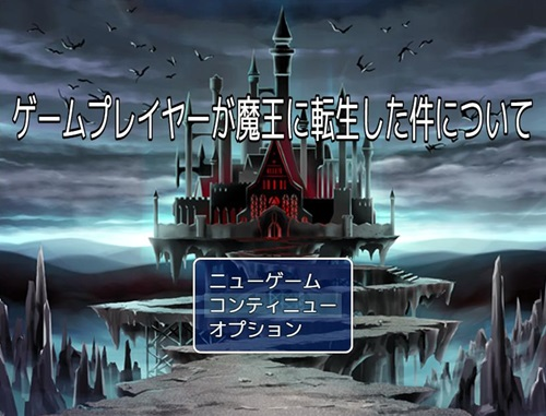 player-maou-000