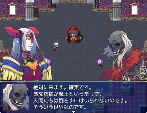 player-maou-003