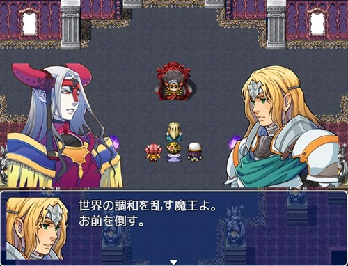 player-maou-005