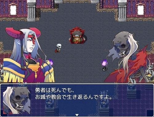 player-maou-008
