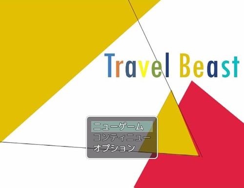 travel-beast-008