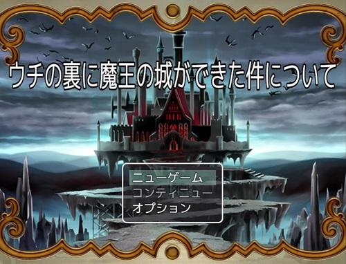 uchinouranimaoujou-001