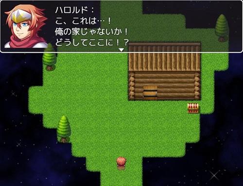 gomibakonoshujinkou-004