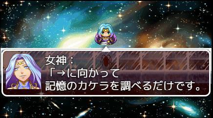 g-nokioku-004