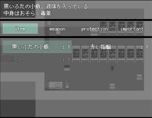 gebokutomaoutonazonokobin-006