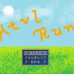 Htvl Runの紹介とプレイ感想
