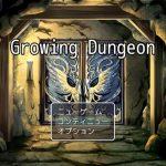 Growing Dangeonの紹介とプレイ感想
