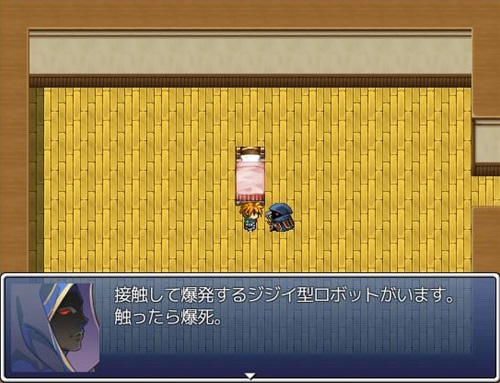 jijii-singeki-003