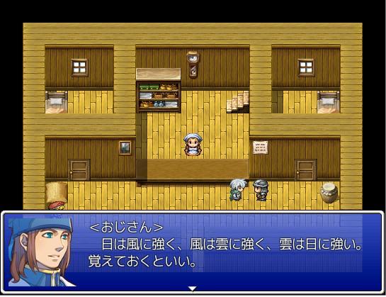 kazetokumototaiyouto-001