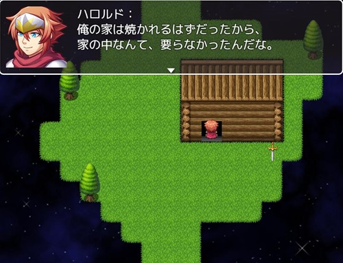 gomibakonoshujinkou-006