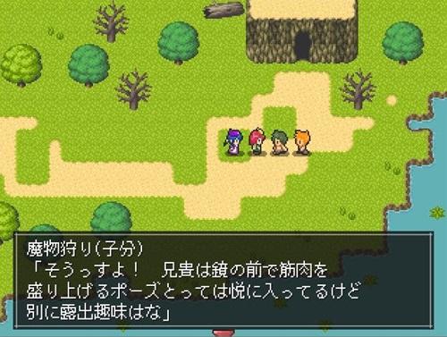 ikemenoujiwoteniirero-011