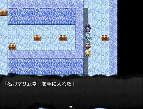 sekaisukuu-4kobako-006