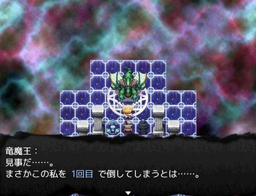 sekaisukuu-4kobako-014