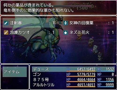 sekaisukuu-4kobako-018