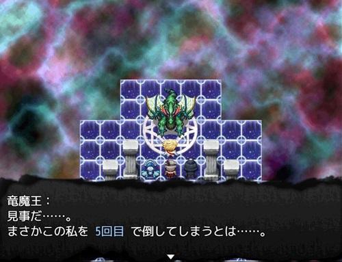 sekaisukuu-4kobako-023