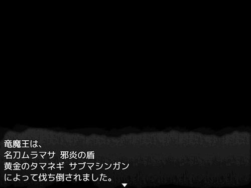 sekaisukuu-4kobako-024