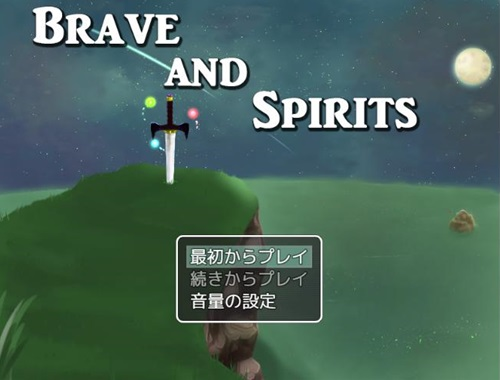 Brave and Spirits