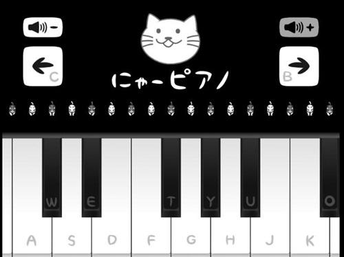 にゃーピアノ