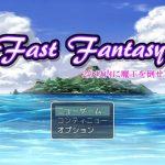 Fast Fantasy 2分以内に魔王を倒せ!の紹介とプレイ感想