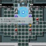 RPGコントシリーズ vol.1の紹介とプレイ感想