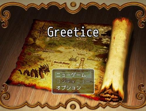Greetice