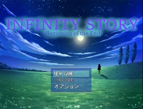 InfinityStory