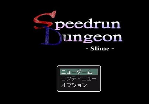 Speedrun Dungeon - Slime -