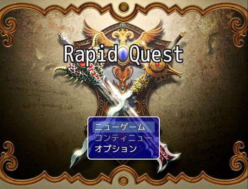 Rapid Quest