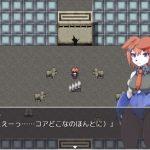 Cradle -クレイドル-の感想&フリーゲーム実況プレイ動画