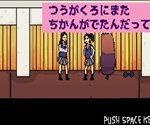 JKパンチ♥ みさきVS痴漢 ファミコンちっくアクションの感想&フリーゲーム実況プレイ動画