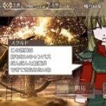 百年王国の感想&フリーゲーム実況プレイ動画